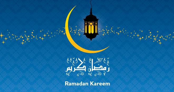 what is ramadan rami ismail